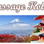 massage kobido 1 clic
